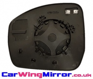 Discovery [17 on] Clip In Heated Wing Mirror Glass - Silver