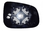 Jaguar XJ [10 on] Clip In Heated Wing Mirror Glass